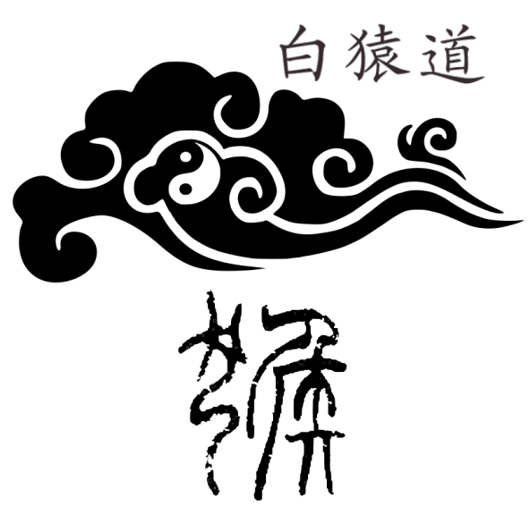 Bai Yuan Dao Graphic full.jpg